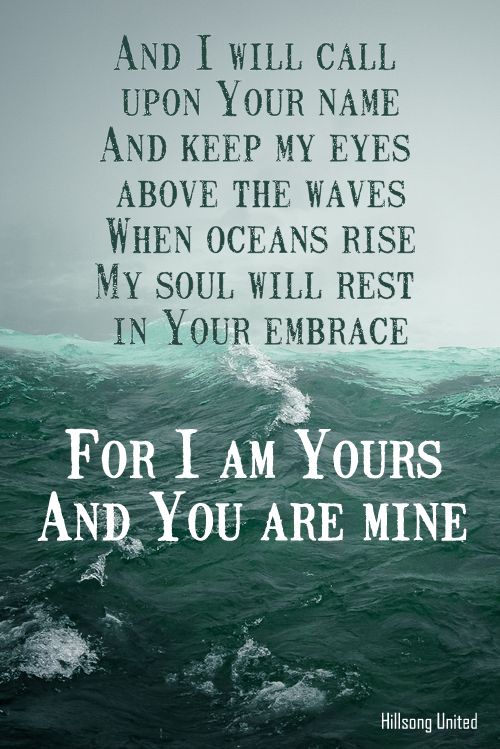 Hillsong Oceans Lyrics 2